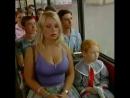 Сексуальная девушка с красивой грудью - прикол в автобусе. Жесть прикол юмор игры не порно не секс голые ржака смотреть до конца