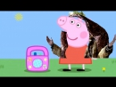 Peppa Pig listens to Big Russian Boss (Спайс)