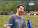 Фермер-американец из Богучанского района Красноярского края стал звездой Интернета. Веселый молочник.