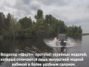супермашина (Россия)