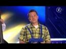 Песня 'Грузчик' | КВН Станция спортивная-Спецпроект 2013
