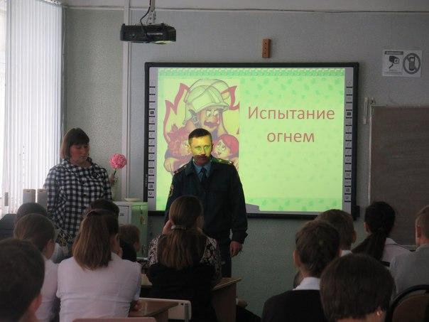 Школьникам станицы Зеленчукской рассказали о правилах поведения при пожаре
