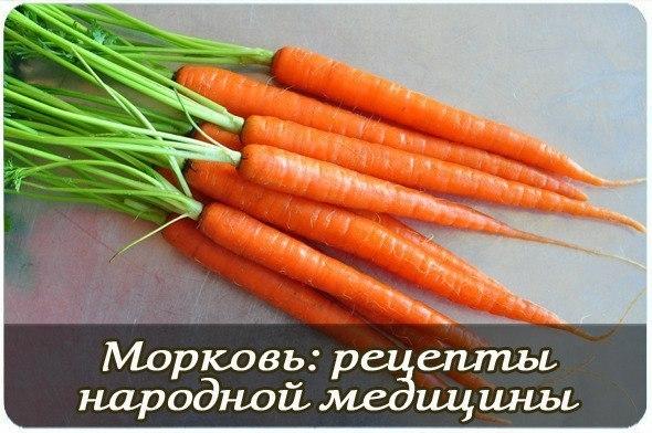 очищение печени морковью