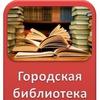 Библиотека в Лукьяново