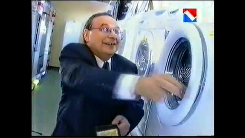 Staroetv.su / Реклама и анонс (ТВЦ, ноябрь 2003)