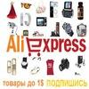 Aliexpress товары до 1$ aliexpress 1 dollars