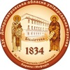 Дніпропетровська обласна універсальна наукова