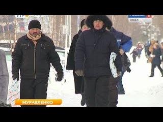 В прошлом году в Муравленко иностранные граждане совершили 9 преступлений, в 2014 году - 6