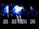 Julia Volkova - The power her voice used to have PART 2 (El poder que tenía su voz)
