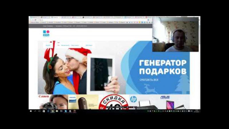 НУБПК Online - Key.ru - Усё на МАКСУМУМ - ТРОЛь10level
