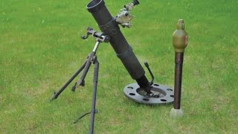New Russian mortars 2B25 Gull