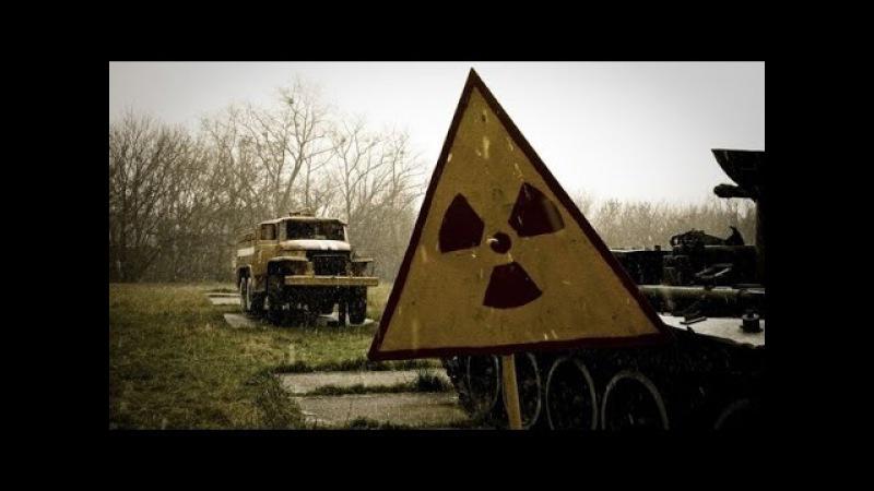 Тайна Чернобыля Документальный фильм о Чернобыльской АЭС