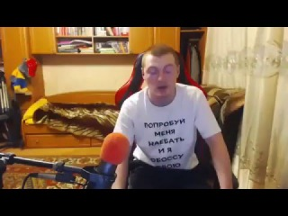 VJLink Бомбит и ломает Клаву