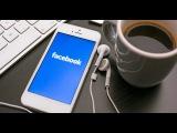 Как Работать с Facebook в Группе