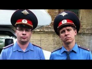 Харламов и Батрутдинов Генерал Лейтенант