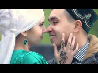 Татарские свадебные песни.