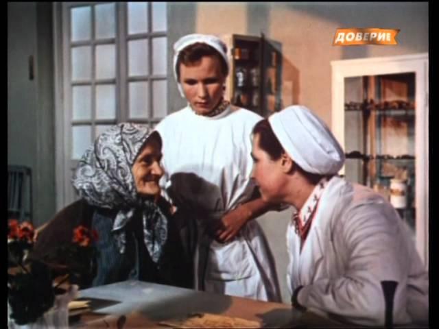 Сельский врач (1951)