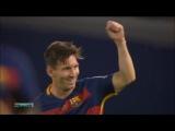 Гол: Месси Лионель (11 августа 2015 г, Суперкубок УЕФА)