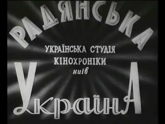 MOUNTAINEERING School of courage Movie 1948 АЛЬПИНИЗМ Школа мужності Киноальманах 1948 рік