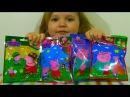Свинка Пеппа Пиг пакетики с игрушками сюрприз открываем игрушки Peppa Pig surprise blind bag...