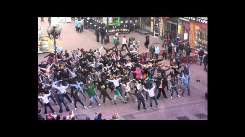 Танцевальный флэшмоб под песню КАР МЭН