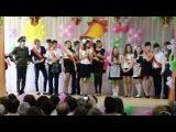 Встреча выпускников через 10 лет и общая песня (HD)