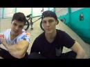 Денис Павлов и Стас Шатило тест bmx 25kg