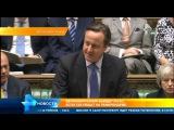 Великобритания назвала условия выхода из Евросоюза