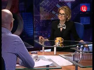 Эвелина Хромченко. Временно доступен