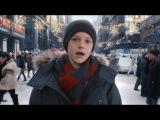 Tom Clancy's The Division - Официальный Видео-Трейлер
