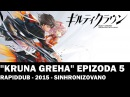 Kruna Greha - Epizoda 5 [Sinhronizovano] /