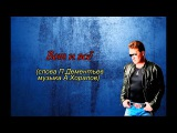 Аудио альбом - Олег Акулов