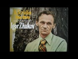 Scriabin - 5 Preludes Op 16 - IGOR ZHUKOV