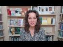Звуковая гимнастика для иммунной и гормональной систем Елена Стельманчук личный ритмолог