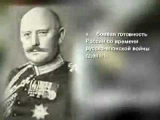 Столыпинские реформы  Правда о царской России