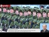Контрактников из России отправляют в Сирию?