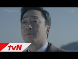 Memory 시그널 후속, 이성민 주연! tvN 10주년 특별기획 기억 첫 티저 영상 공개! 160318 EP.1
