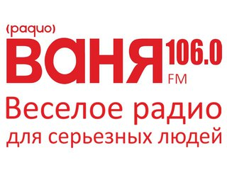 Дорожное радио — слушать радио онлайн, бесплатно и