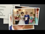 заключительная серия!!!самая самая веселая и классная свадьба!!!