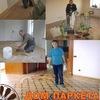 Магазин напольных покрытий http://parket59.ru/