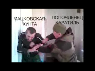 Боевые буряты Путина. Версия ответка