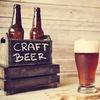 2G Дистрибуция - Оптовая продажа крафтового пива