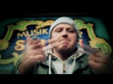 MicFire (Mafyo) &amp Roulette ft. Ginex (Som и DoN-A) &amp Czar - Мясо