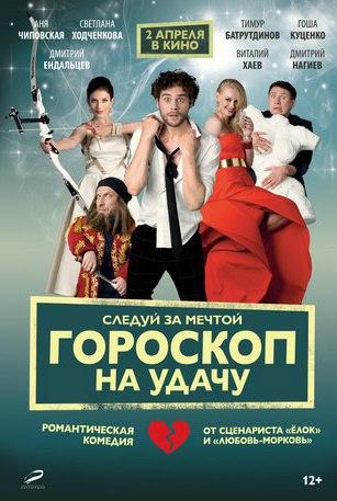 Отличные комедии 2015 года.