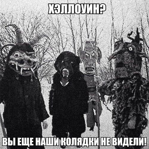 Немного про хеллоуин