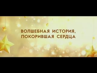 Маленький принц 2015 трейлер | Filmerx.Ru