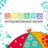 MUZEUS Детский День Рождения,Интерактивный Музей