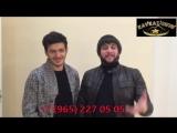Эльбрус Джанмирзоев и Александрос Тсопозидис Концерт в Москве.