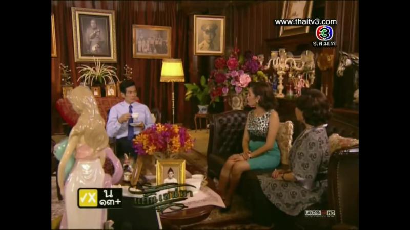 на тайском 12 серия Лучшая месть любовь 2013