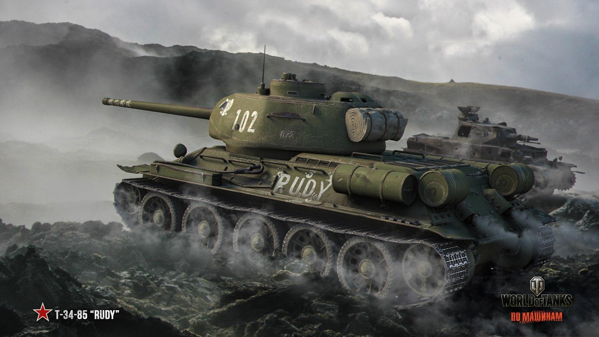 рисунок Т-34-85 Rudy